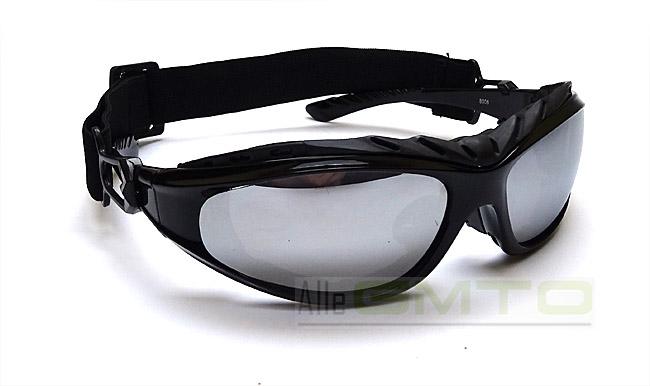 Двухцветные солнцезащитные очки